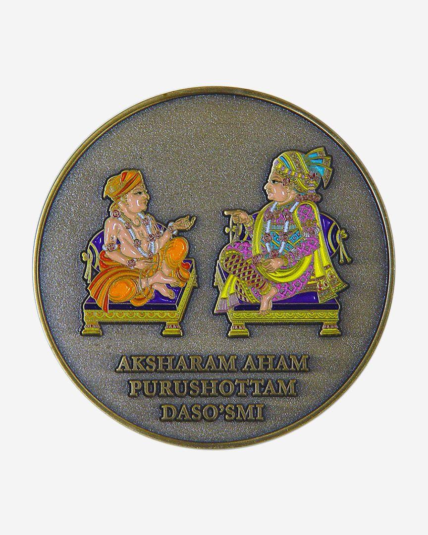 Aksharam Aham Purushottam Daso'smi Coin